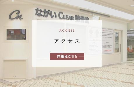 bnr_access_half