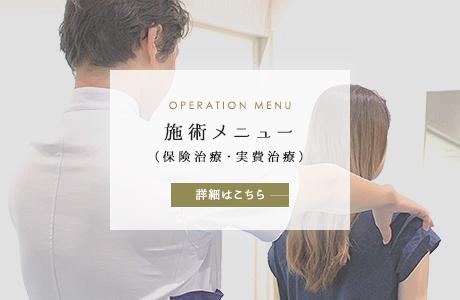 bnr_menu_half